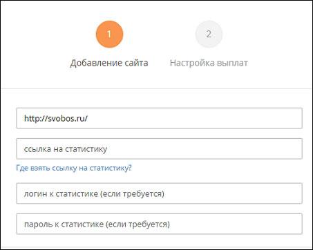 Рекламная RTB-сеть Advertur