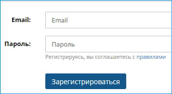 Монетизировать сайты с помощью Advertur