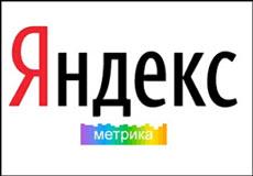 Новая Яндекс.Метрика 2.0