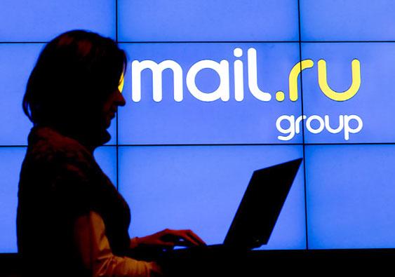 поиск Mail ru