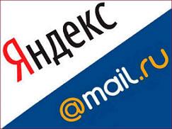 Яндекс.Диск и Облако Mail.ru запустили редактор документов