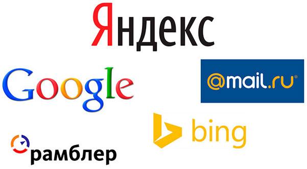 Поисковые системы
