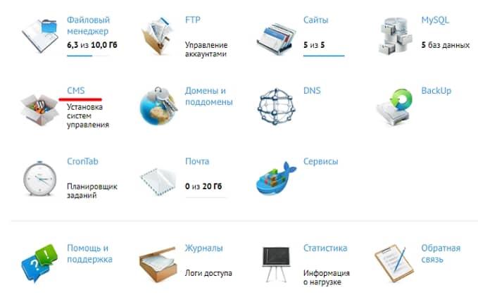 Автоматические установки CMS