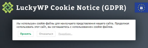 Об использовании файлов cookie