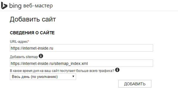 Bing веб-мастер