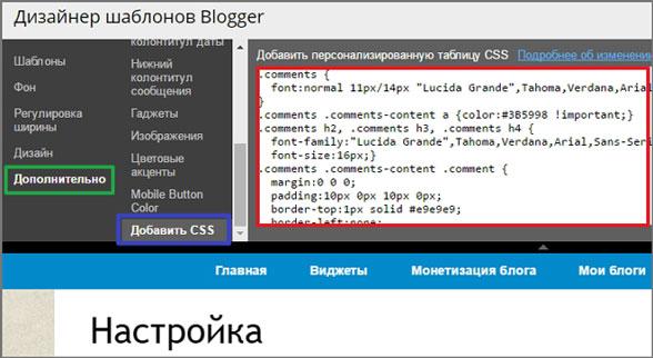 таблица CSS