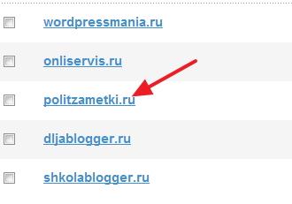Домен Blogger