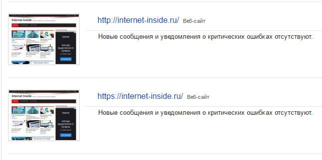 В Google сайт