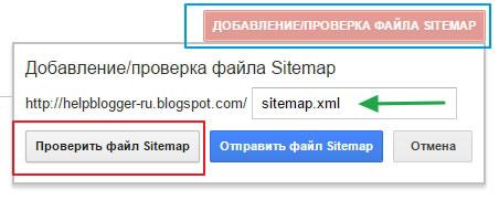 Проверка файла xml