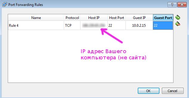 ip адрес Вашего компьютера