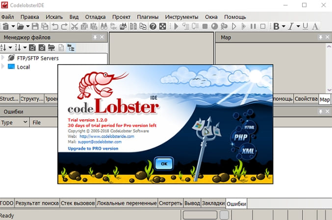Программа Codelobster IDE