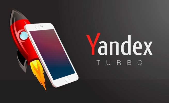Как подключить Яндекс Турбо-страницы