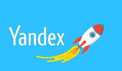 Яндекс Турбо-страницы. Как подключить RSS-каналы