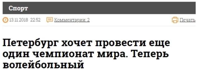Двойной заголовок