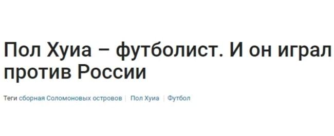 Кликбейтные заголовки