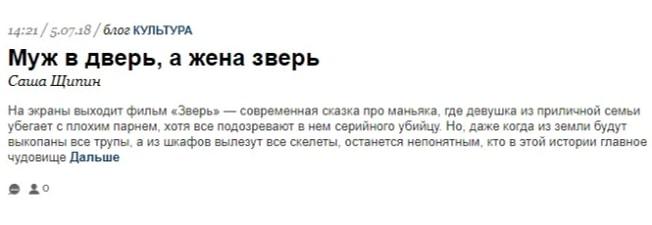 Заголовок статьи