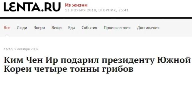 Новостной заголовок