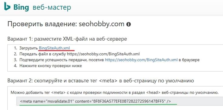 Загрузите HTML-файл