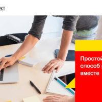 Почта для домена — Яндекс.Коннект