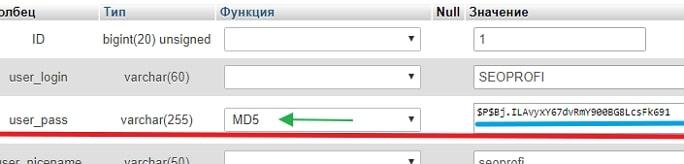 Введите новый пароль администратора