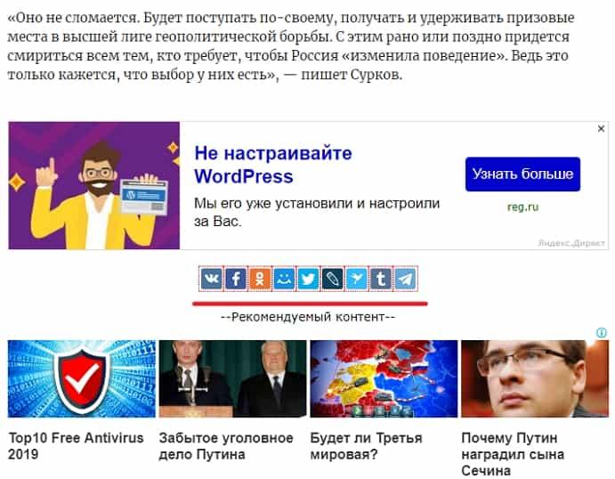 Соцкнопки Яндекс