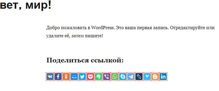 Поделиться Яндекс