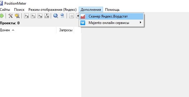 Дополнения доступны через Главное окно программы
