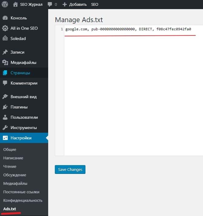 Простой способ управления и проверки вашего файла ads.txt из WordPress