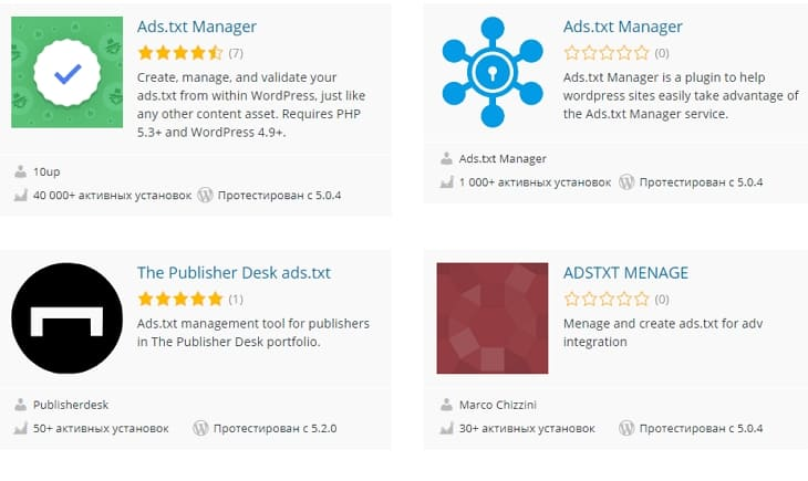 Создайте, управляйте и проверяйте ваш ads.txt из WordPress