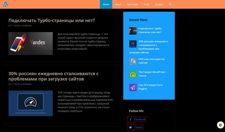 Полный стиль сайта в темном режиме