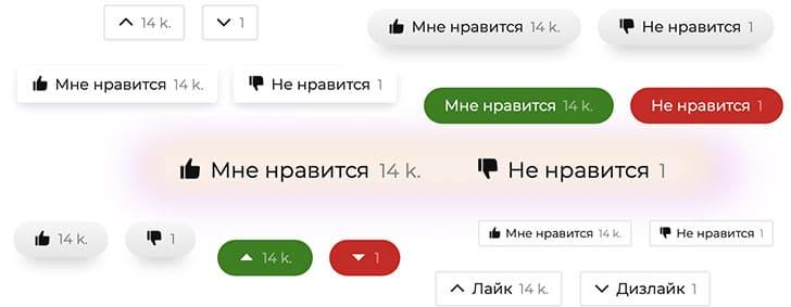Удобное автоматическое добавление лайков к статьям
