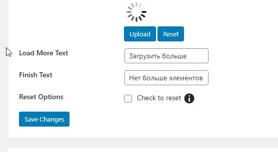 Это сообщение будет отображаться для посетителей сайта WordPress