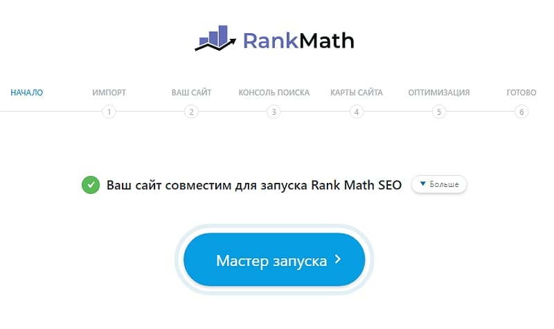 Настройте SEO плагин Rank Math для вашего сайта WordPress