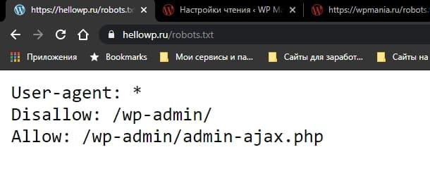 По умолчанию WordPress автоматически создает виртуальный файл robots.txt