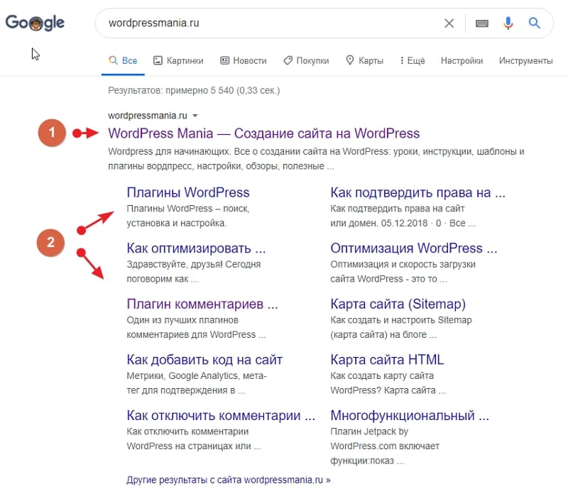 Ссылки сайта в сниппете первого места выдачи Google