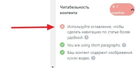 Как сделать удобную навигацию по статье?