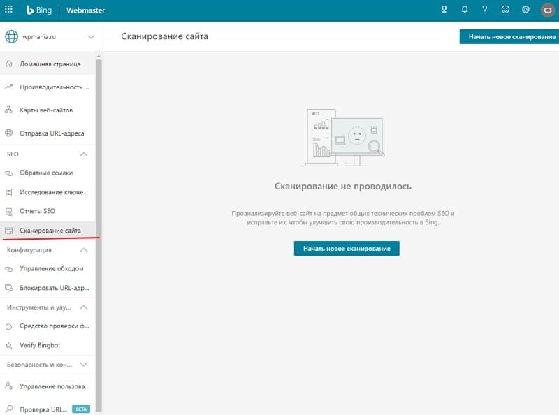 Проанализируйте сайт WordPress на технические проблемы SEO