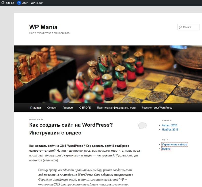 Просмотр страницы AMP в настольном браузере