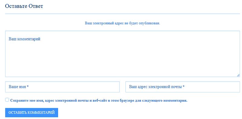 Удалить поле веб-сайта из формы комментариев WordPress