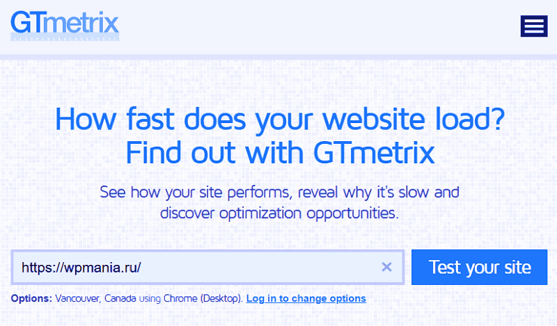 Как быстро загружается сайт проверьте на GTmetrix