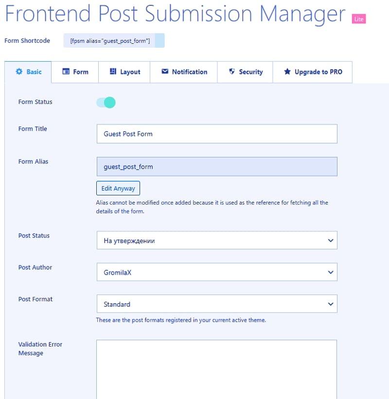 Получать и управлять сообщениями WordPress из Frontend