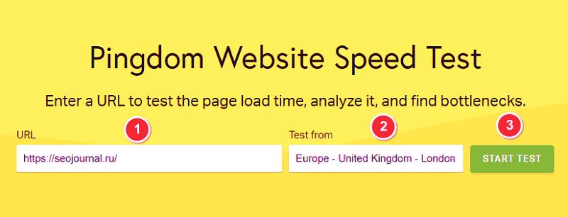 Проверка скорости веб-сайта на сервисе Pingdom