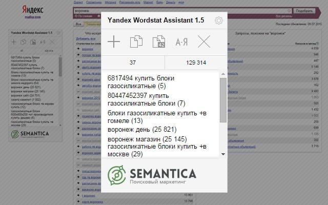 Расширение, позволяющее значительно ускорить сбор фраз с помощью сервиса подбора слов Яндекс (wordstat)