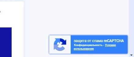 Невидимая reCAPTCHA v3 на сайте WordPress